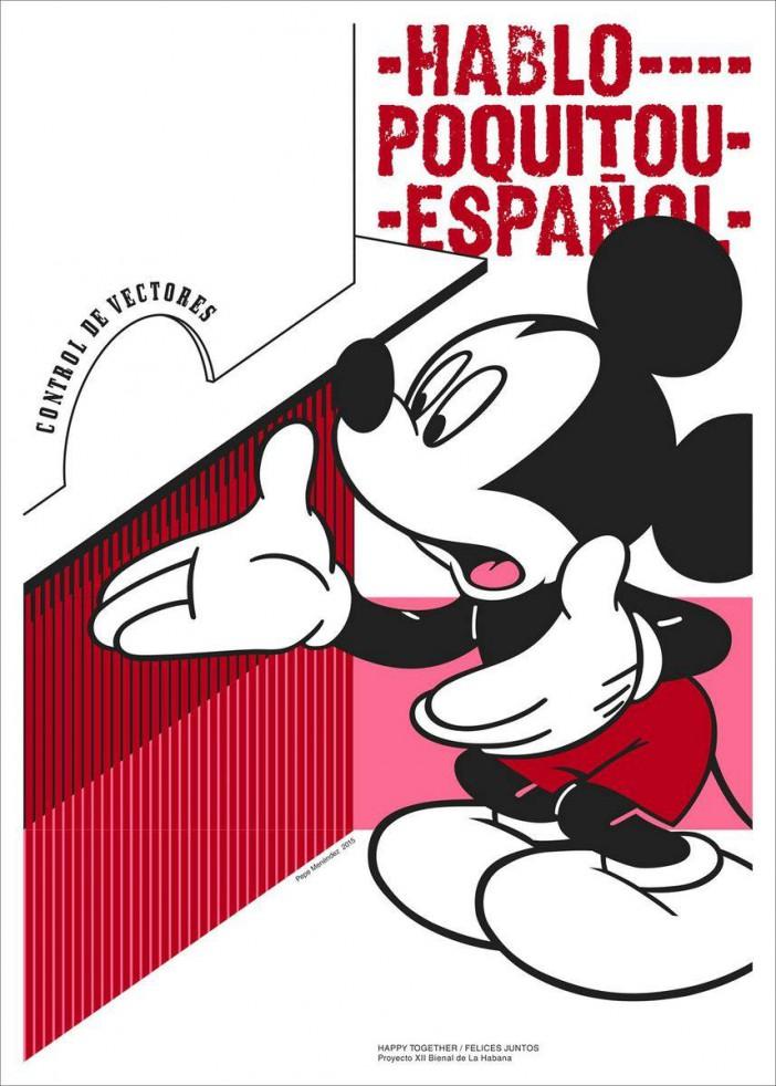"""Pepe Menéndez. Propuesta para la expo de carteles """"Happy Together""""."""
