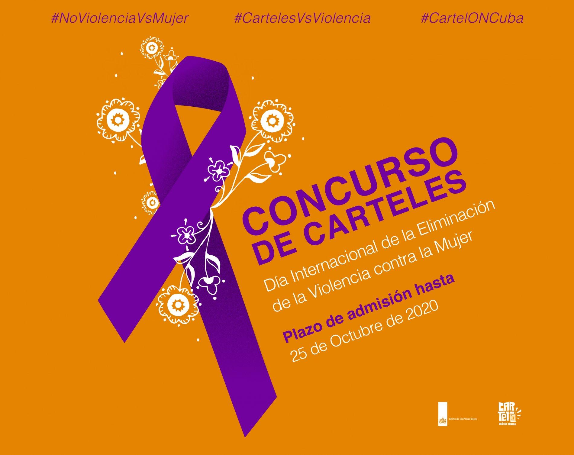 CartelOn. Concurso de carteles. No a la violencia contra la mujer.