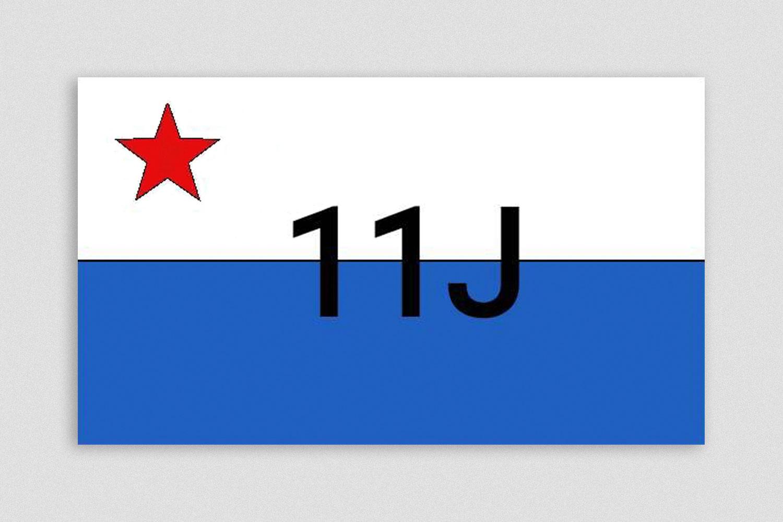 Banderas del 11 de Julio. Cuba. 2021.